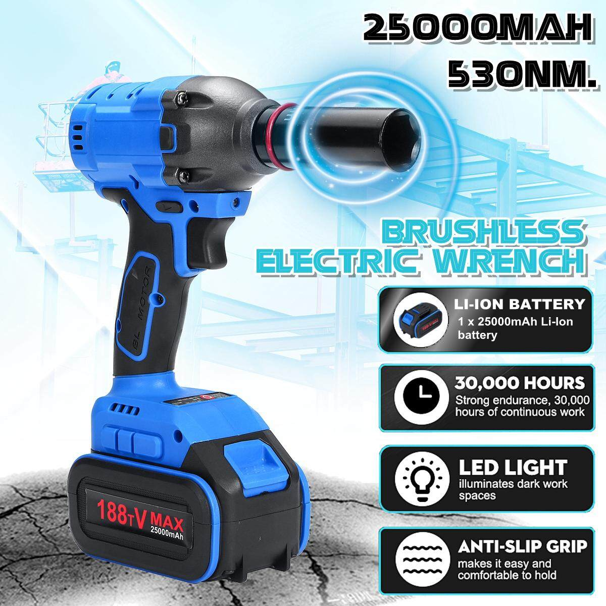 530Nm 25000mah 1/2 Cordless Impact Wrench Power Driver Electric Wrench Socket-Blue
