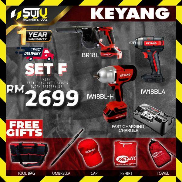 KEYANG 18V COMBO F IW18BL-H Impact Wrench+IW18BLA Driver Drill+BR18BL Blower C/W Free Gift
