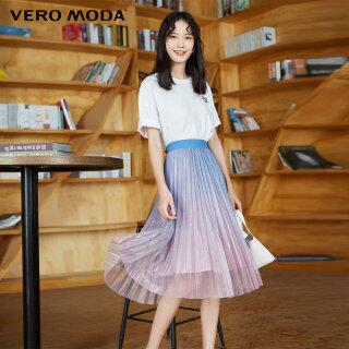 Vero Moda Chân Váy Midi Lưới Mỏng Màu Gradient Cho Nữ 32031G027 thumbnail