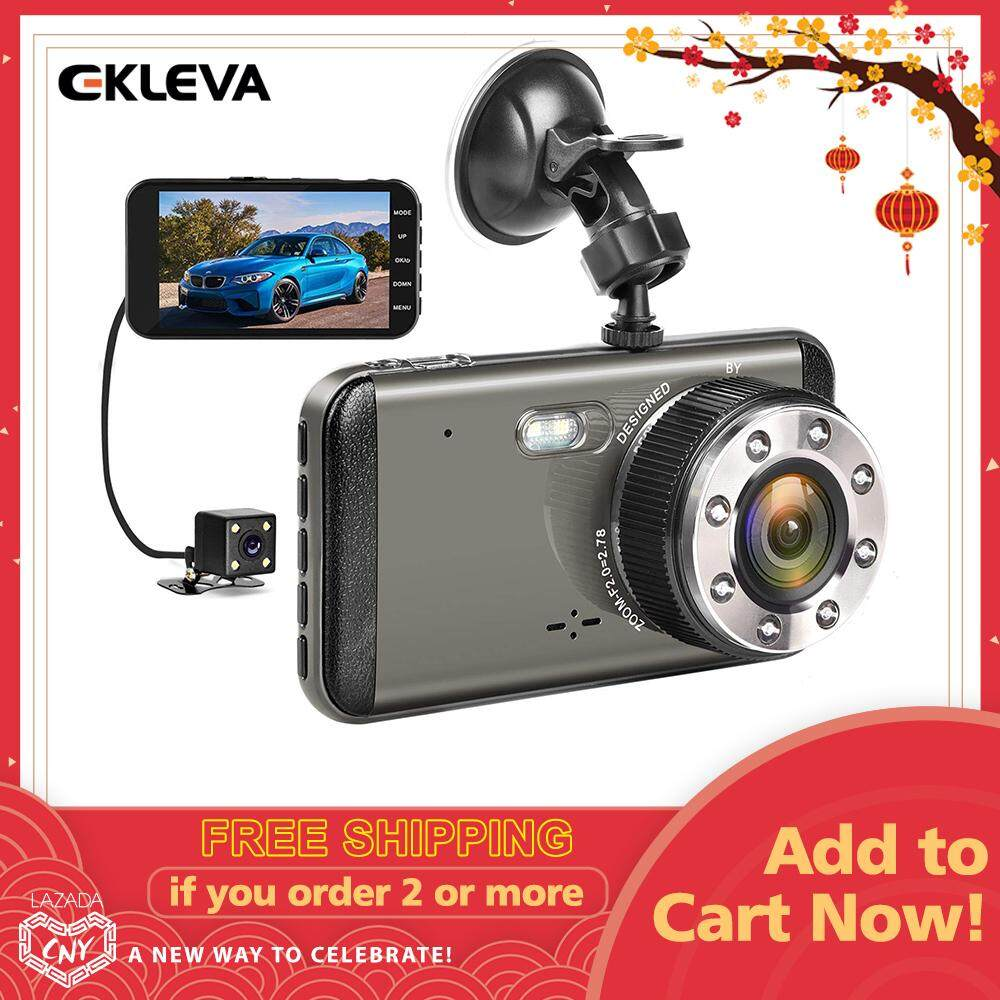 Car Cameras Buy At Best Price In Malaysia Lazada Peugeot 206 Fuse Box Ekleva Dual Dash Cam Hd Front And Rear Night Vision Camera4