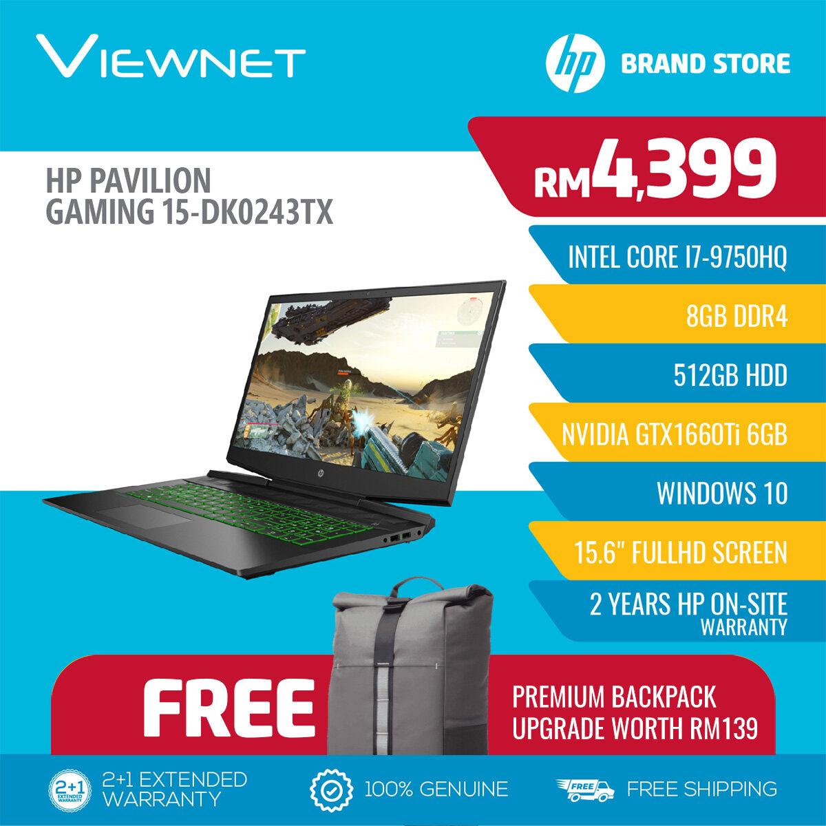 HP PAVILION GAMING 15-DK0243TX (I7-9750H/8GB/512GB SSD/GTX 1660 Ti 6GB/15.6 FHD/W10/2YRS) Malaysia