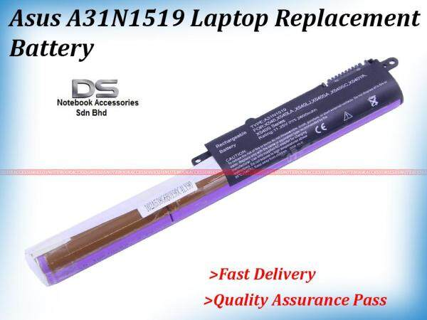 Asus X540L Replacement Battery /Asus X540 Battery Malaysia