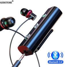 Bộ Thu Bluetooth 5.0 KEBETEME, Giắc Cắm Tai Nghe 3.5Mm, Bộ Chuyển Đổi Không Dây, Thiết Bị Phát Nhạc Âm Thanh Aux Cho Tai Nghe