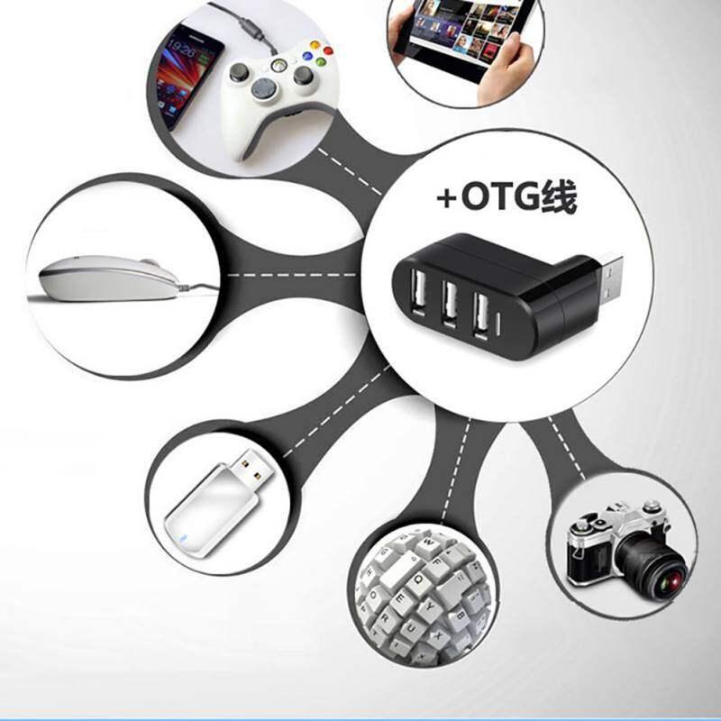 Bảng giá Mini USB 3 Cổng 2.0 90 °/180 ° Độ Xoay Được Hub USB Đen Adapter Dùng Cho Máy Tính, laptop, Máy Tính Bảng Phong Vũ