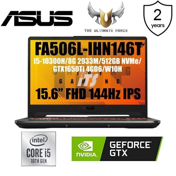 ASUS TUF Gaming F15 FA506L-IHN146T Gaming Laptop (I5-10300H/8GB/512G SSD/GTX1650Ti GDDR6 4GB/15.6 144Hz IPS) Malaysia