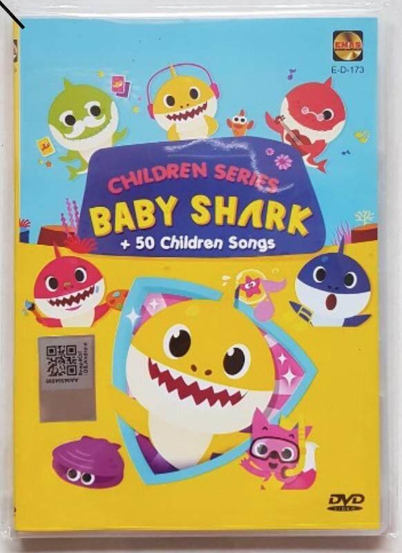 Dvd Baby Shark + 50 Children Songs Nursery Rhymes By Ernhong Trading.