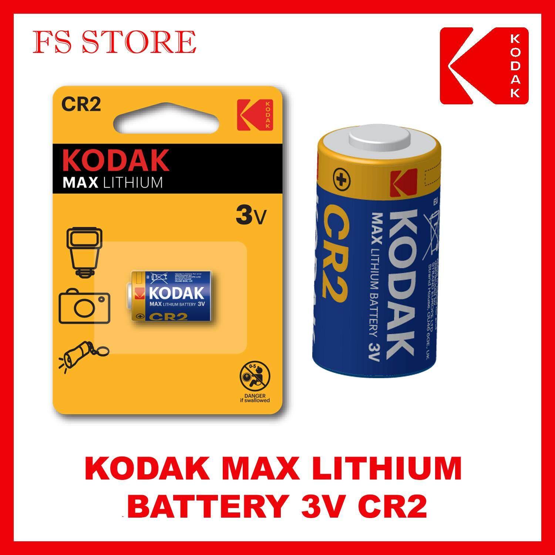 Kodak Kamera & Drones price in Malaysia - Best Kodak Kamera & Drones