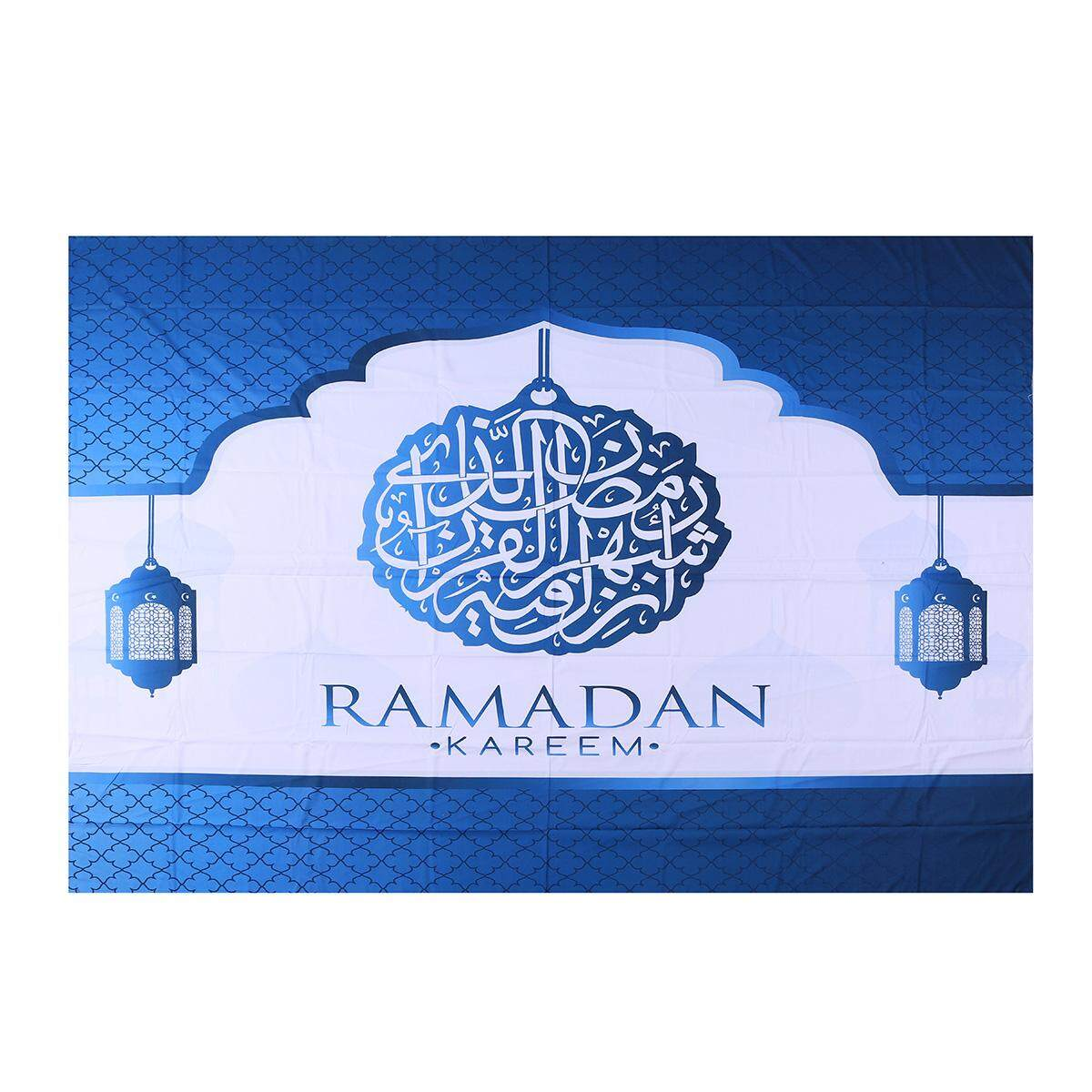 150*200CM Ramadan Tapestry Eid Mubarak Islamism Background Wall Hanging Home Decoration