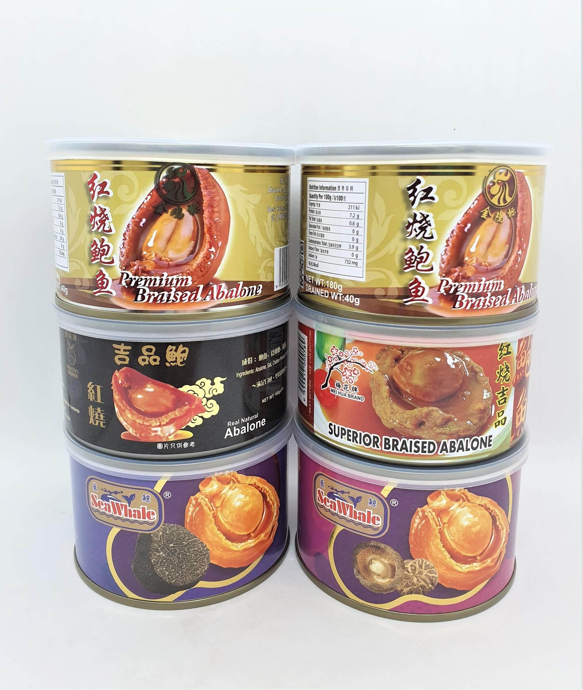 Braised Abalone Buy 5 Get 1 Free 红烧鲍鱼买5加送1罐