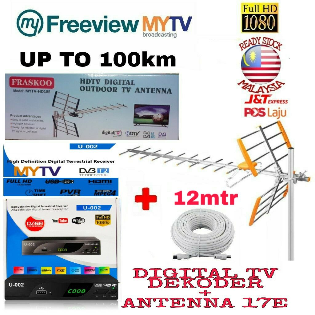 U-002 DVB T2 MYTV DIGITAL TV DECODER with 17 Element UHF MYTV HD9E Antenna with 12m Cable