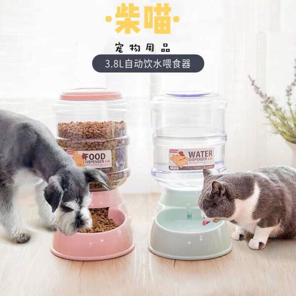 Bát Đựng Nước Cho Thú Cưng, Bát Đựng Nước Tự Động Cho Chó Ăn 80%