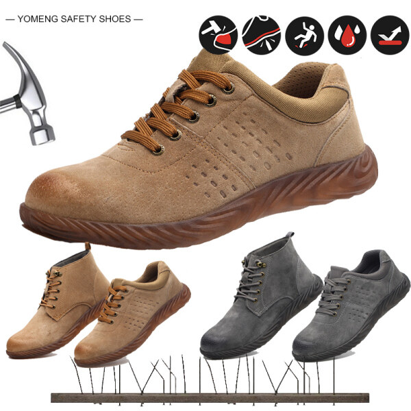 Safety Shoes Insulated Welder Protective Shoes Steel Head Safety Shoes Cover Anti-smashing Anti-piercing Fashion Work Shoes