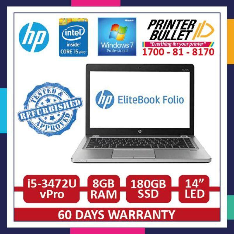 HP Elitebook Folio 9470m Ultrabook (Refurbished) 3rd GEN Processor Malaysia