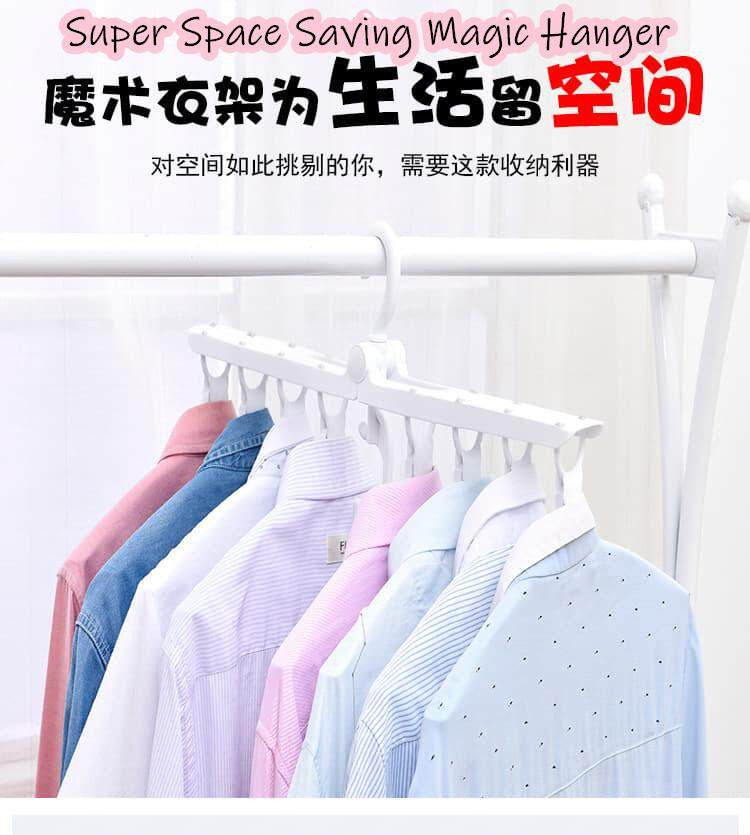 【READY STOCK】Multi Layer MAGIC Hanger Space Saving 1 for 8 Clothes Storage Organizer