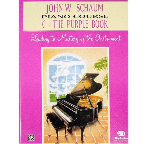 JOHN W. SCHAUM Piano Course C - The Purple Book Malaysia