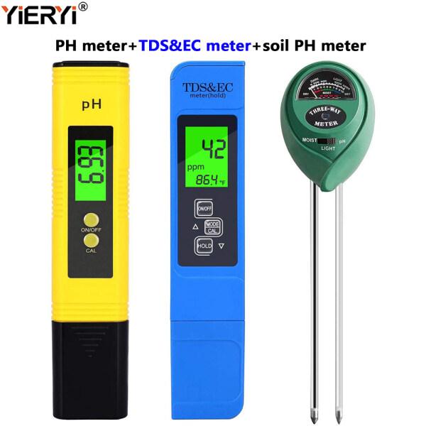 yieryi PH Meter & TDS Meter PPM Meter Soil PH EC Tester Digital Kit 3 Pack