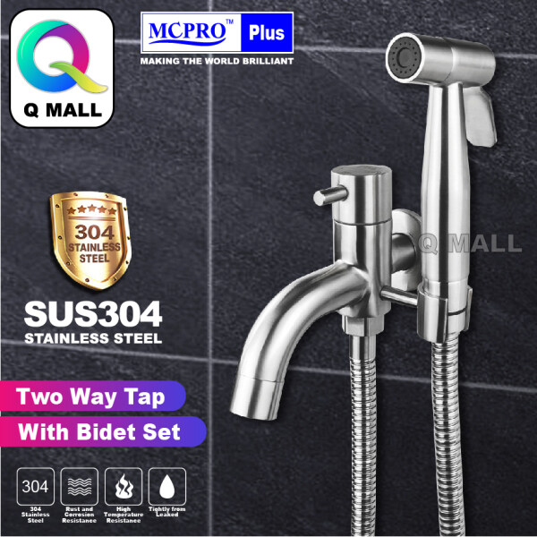MCPRO PLUS Stainless Steel SUS304 Bathroom Faucet TWO WAY TAP bidet spray holder with HAND SPRAY BIDET & HOSE (SS8896) SET H