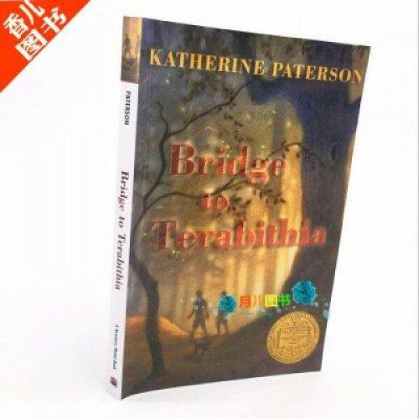 The English Version of the Bridge to terabithia to Viterbi in Bridge/Bridge to Terabithia