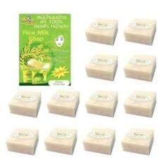 12 Pcs Sabun Susu Beras K Brothers Rice Milk Soap By Toko Ar-Rayyan.