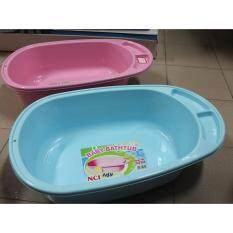 1pc Best Selling Modern Baby Bathtub For Boy And Girl. Same Day Ship ! (pink/ Blue/ Green) By Nayomi Houseware.