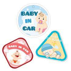 Adult baby board message set wet