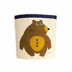 3 Sprouts Storage & Toy Organizer / Storage Bin Series A (d7-Bear) By Escooper Retail.