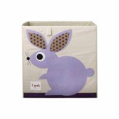 3 Sprouts Storage & Toy Organizer / Storage Bin Series C (d3-Rabbit) By Escooper Retail.