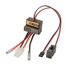 320A Brush Motor Speed Controller ESC for Car Truck Boat Reverse 1/8 1/