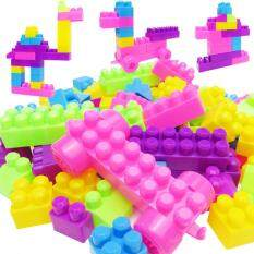46pcs Plastic Children Kid Puzzle Educational Building Blocks Bricks Toy By Trustinyou.
