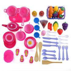 54pcs Kid Kitchen Pretend Cookware Play Toy Set
