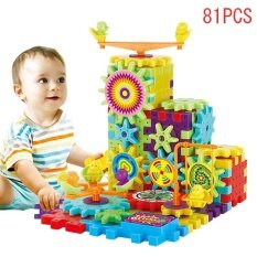 81 Pcs Plastic Electric Gears 3d Puzzle Building Kits Bricks Educational Toys By Super Babyyy.