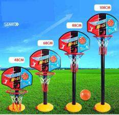 Adjustable Basketball Back Board Stand Hoop Set For Children Kids Xmas Gift Toy By Ytri.