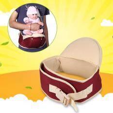 Diskaun Adjustable Lightweight Baby Front Carrier Waist Belt Hipseat