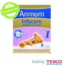 Anmum Infacare Step 1 Milk Powder 650g