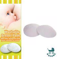 Image result for autumnz breast pad price