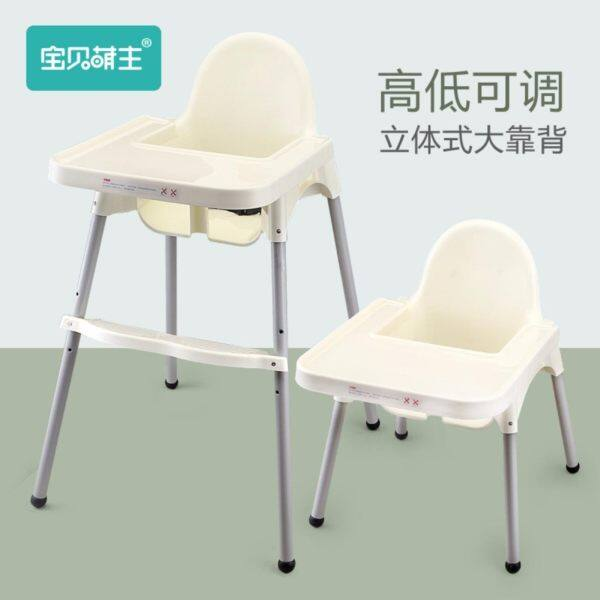 welovestore Babay dining Highchairs Feeding Booster Seats Baby table children simple dining chair baby multi - functional table high quality baby eating tables and chairs - intl