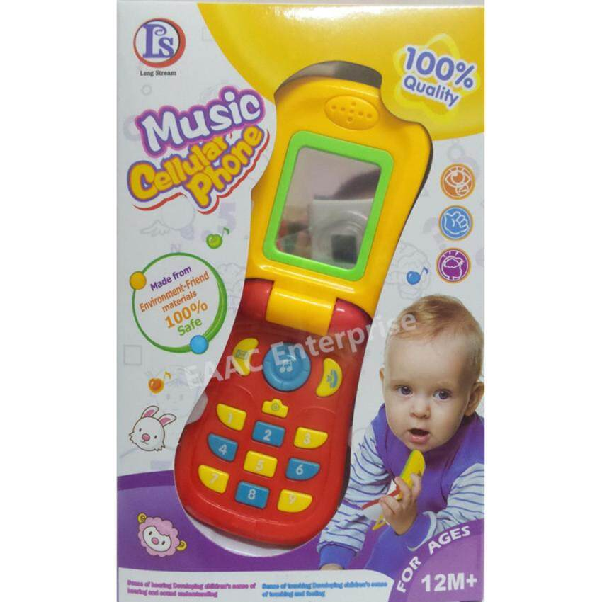 Baby Infant Musical Mobile Celluar Phone - Educational / Learning Toys
