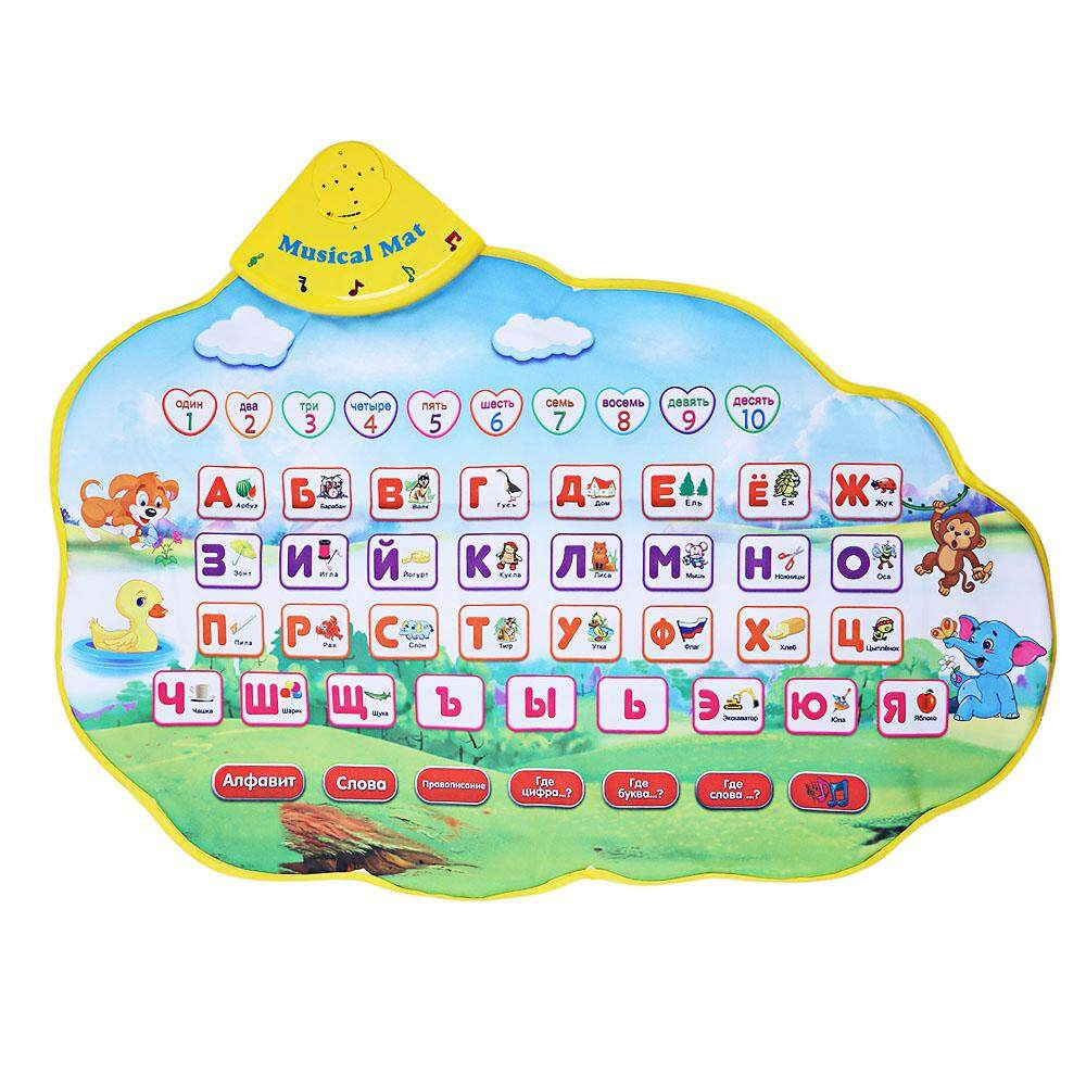 Hình ảnh Baby Russian Musical Play Mat Animal Blanket Learning Toy (Colormix) (Multicolor) - intl