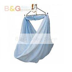 Baby Spring Cot Net With Head Cover Size Xl -Blue By B&g Baby Shop.
