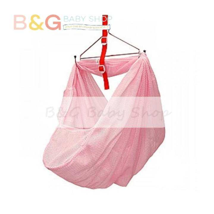 Baby Spring Cot Net With Head Cover Size XL -Pink