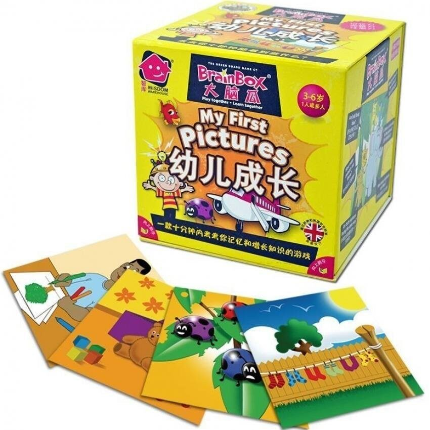 Buy Brainbox My First Picture Memory Game Intl On China