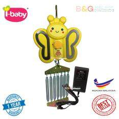 Butterfly Electronic Baby Cradle With 7 Spring Cots With Adaptor 1 Year Warranty Best Seller By B&g Baby Shop.