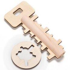 Child Kids Key Unlock Puzzle Intelligence Educational Toys Pre-school Wooden Toy