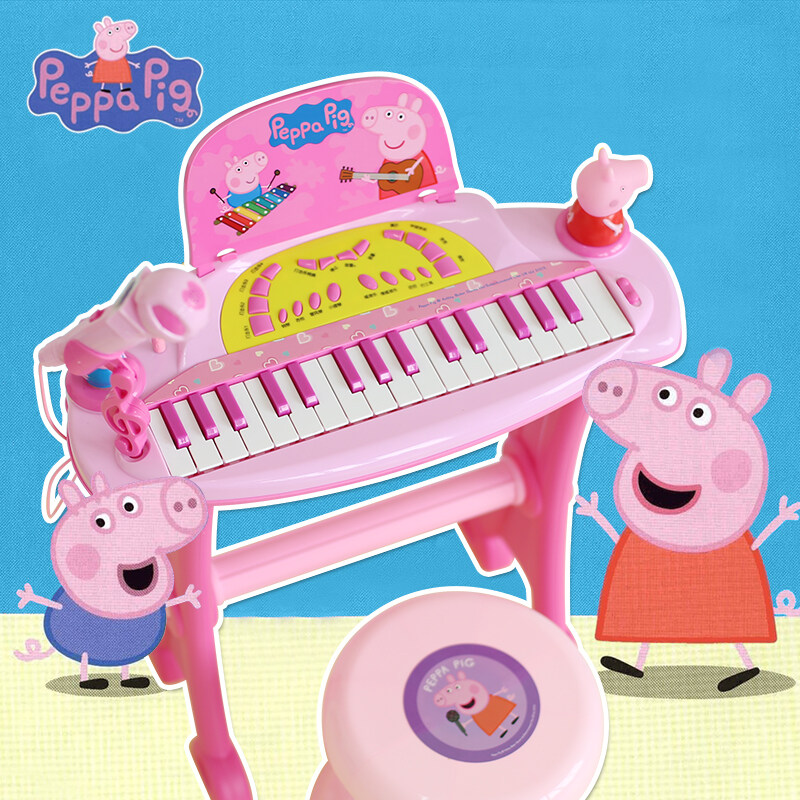Children Kids 31 Keys Multifunctional Mini Simulation Piano Toy with Microphone Electrical Keyboard Electone Music Toy Gift - intl