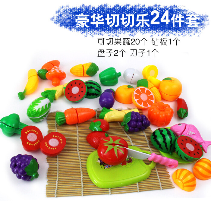 Children Play House Kitchen Toy Can Be Cut Fruit Cut Vegetables Cutting Girl's Toy Educational Combo