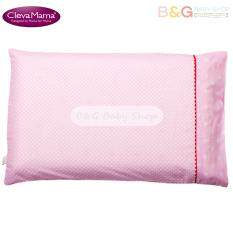 Clevamama Clevafoam Toddler Pillow Replacement Cover Pink By B&g Baby Shop.
