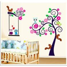 Colorful Lovely Owl Tree Wall Stickers By Walplus.