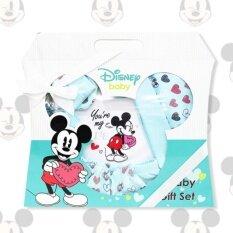 Disney Mickey Newborn Baby Gift Set By Anakku Sdn. Bhd.