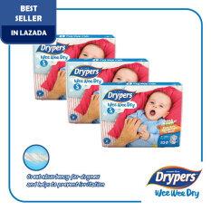 Drypers Wee Wee Dry S82 x 3 packs (246pcs)