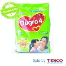 Dumex: try new dumex dugro 5 power nutri | malaysia free sample.